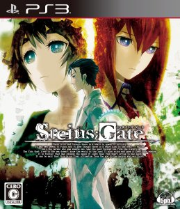 Steins-Gate-PS3-Box-Art-1